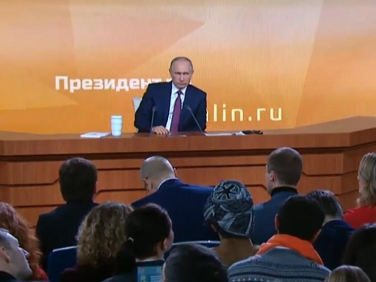 Главныекомментарии экспертов поосновнымтемам пресс-конференции Владимира Путина