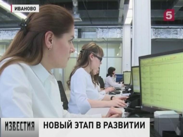 ВИваново заработал единый административный центр Страховой группы «Согаз»