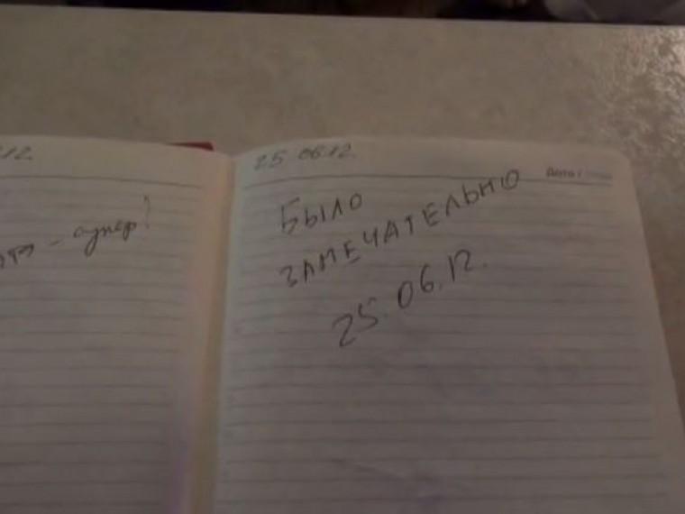 Полицейские вМоскве пришлизакрыватьбордель изалюбовались книгой отзывов