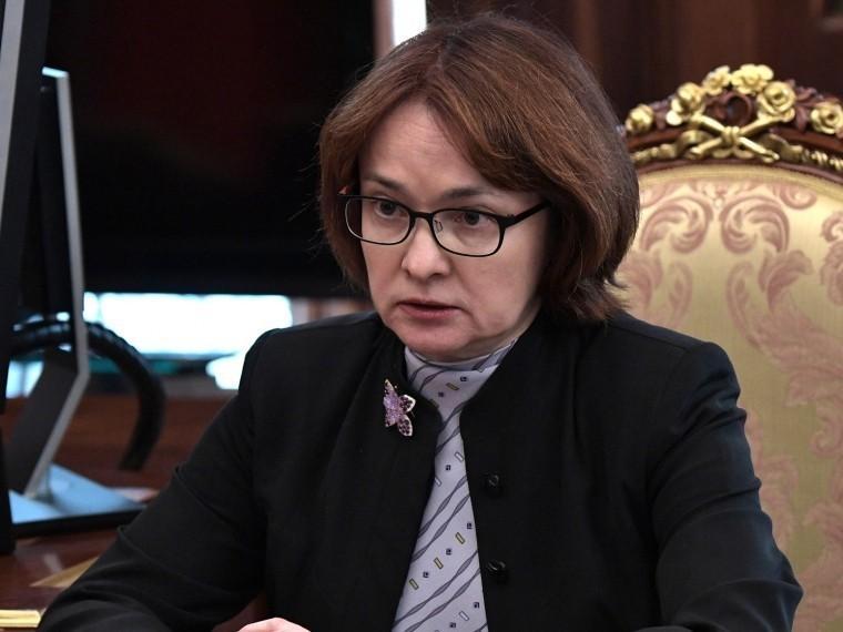 Глава ЦБрассказала, почему россияне жалуются навысокую инфляцию