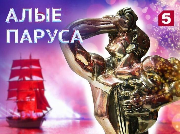 Руководитель компании-организатора ТЭФИ Майя Кобахидзе скончалась в столицеРФ