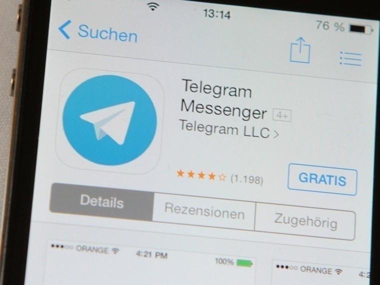 дуров иранские власти заблокировали telegram боязни протестов