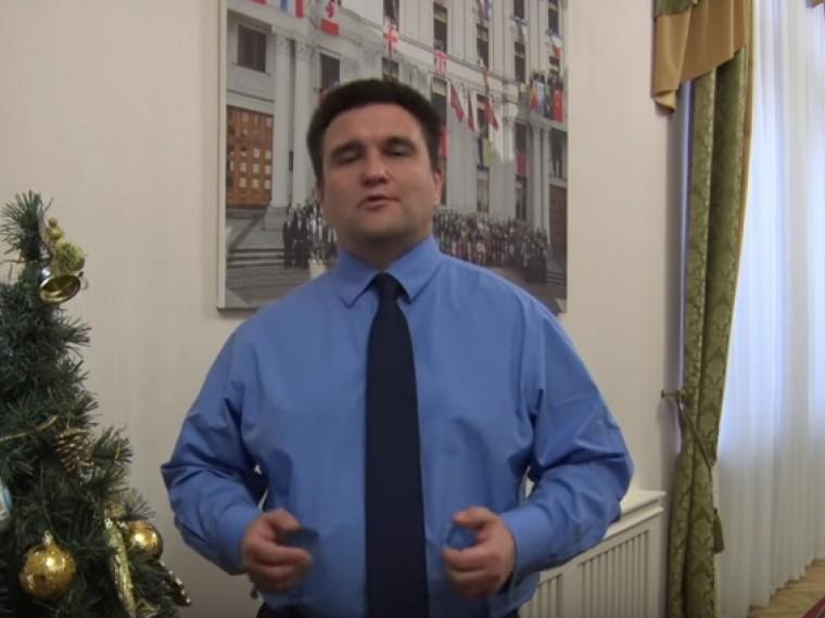 Глава МИД назвал главные достижения Украины вуходящем году