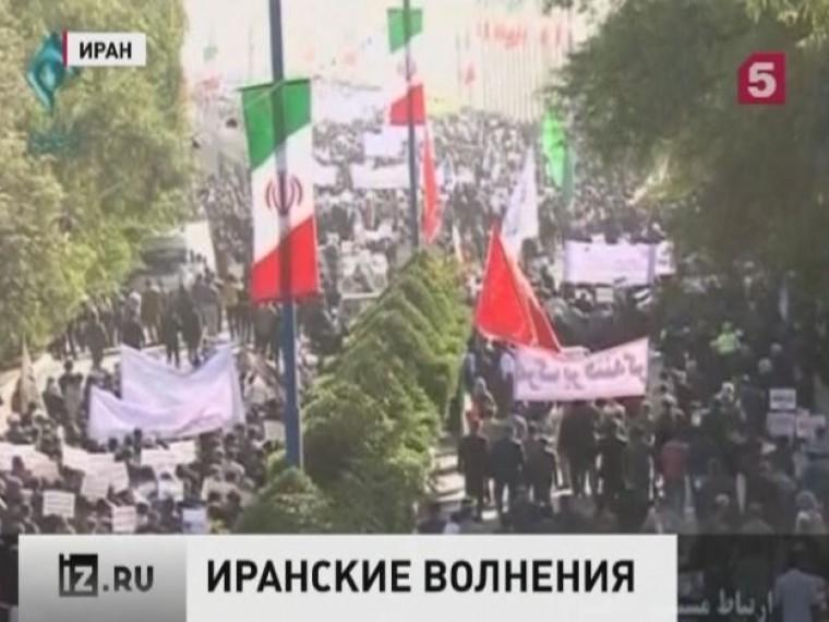 ВИране прокатилась очередная волна протестов