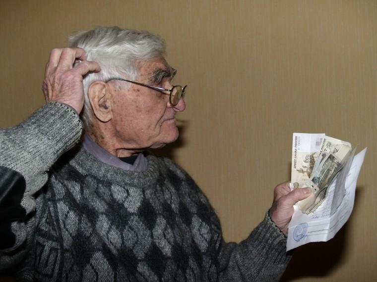 баллов пенсионер россияне жалуются жесткие реформы пенсионного фонда