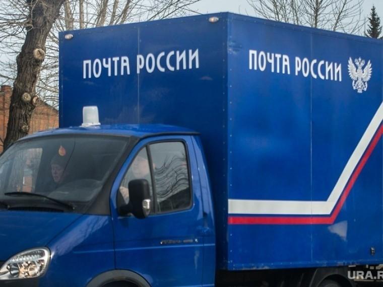 почта россии обещает доставить письма свалки