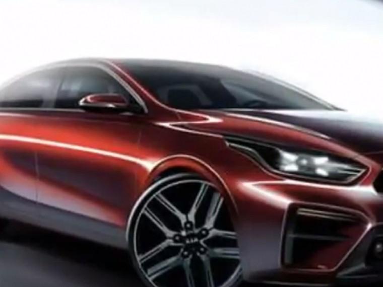 Kia впервые показали публике свой новый седан