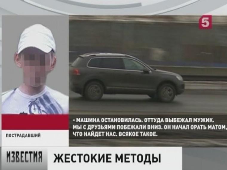 ВПетербурге ищут водителя, который жестоко избил школьника— мальчик случайно попал снежком вего машину
