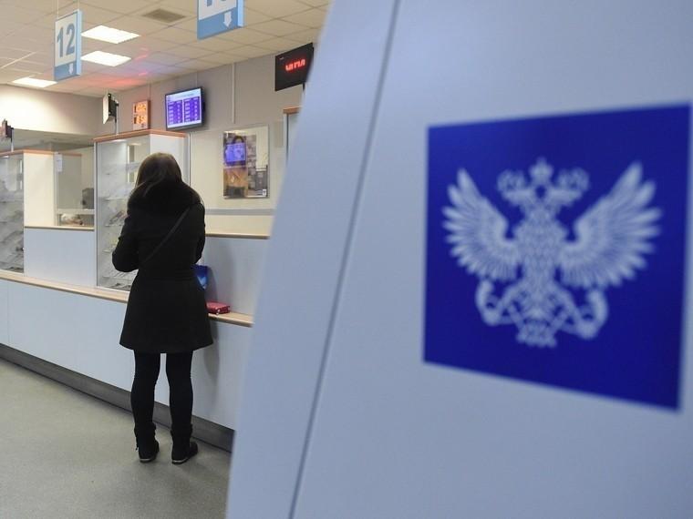 почта россии модернизирует отделений петребурге
