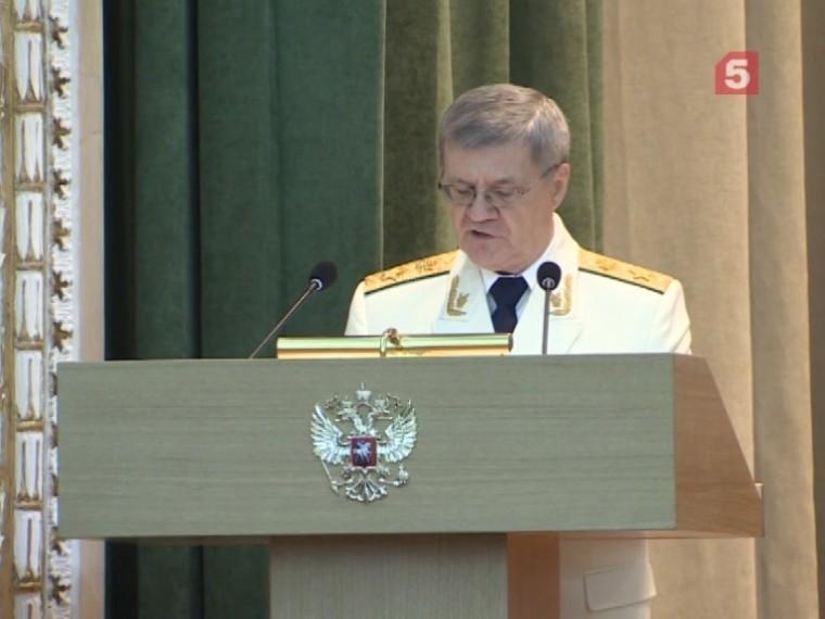 Юрий Чайка наторжественном собрании назвал главную задачу Прокуратуры ирассказал осоцзащите