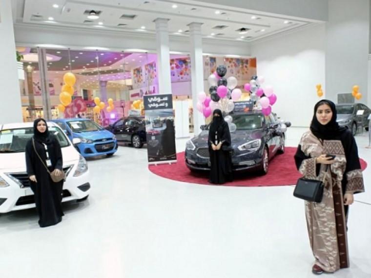 Мужчинам вход запрещен— ВСаудовской Аравии открылся первый автосалон для женщин
