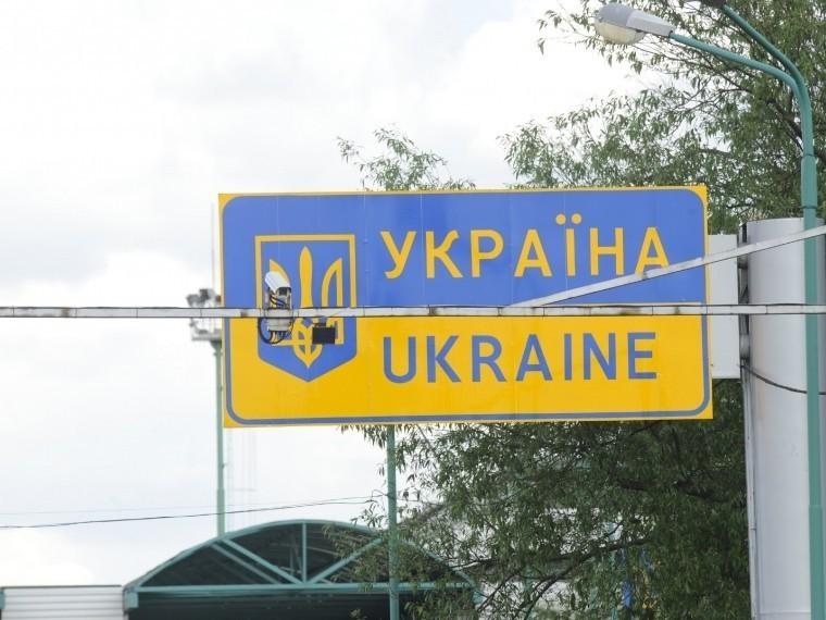 Полторы тысячи иностранцев немогут попасть наУкраину из-за посещения Крыма