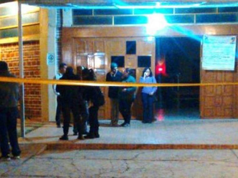 ВМексике вооруженный ножом мужчина убил вцеркви одного иранил четверых прихожан