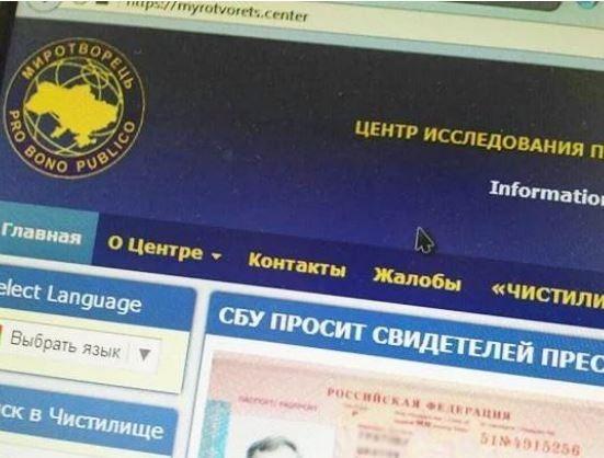 Пообразу иподобию украинского сайта «Миротворец» появился вЛитве