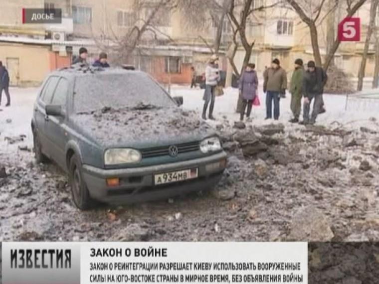 «Похороны Минска»: НаУкраине принят закон «ореинтеграции Донбасса»