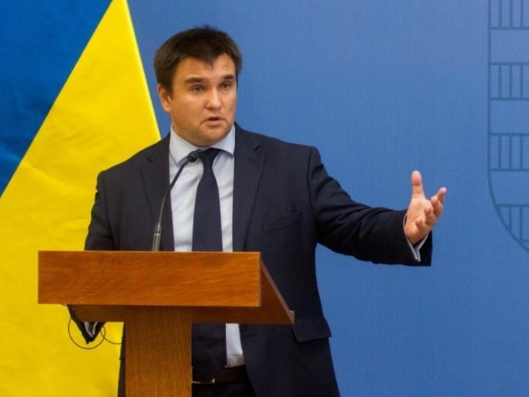 глава мид украины рассказал разобрать металлолом арку дружбы