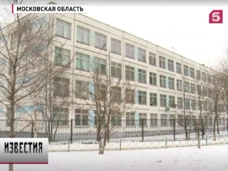 директора кадетской школы люберцах уволили массового отравления детей