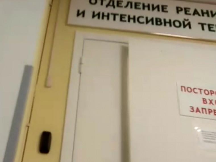 Пятый канал публикует видео избольницы, куда доставили изрезанных главой семьи мать идочь