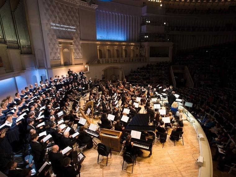 ВМосковской филармонии занесколько часов «смели» 30 тысяч абонементов набудущий сезон