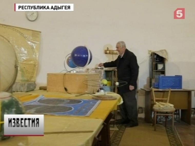 селе майкопом пенсионер построил планетарий