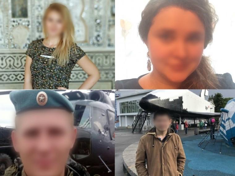 Пятый канал публикует фото пассажиров, погибших при крушении Ан-148 вМосковской области