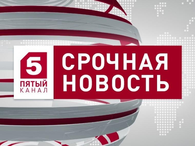 Пятый канал публикует список членов экипажа рухнувшего АН-148