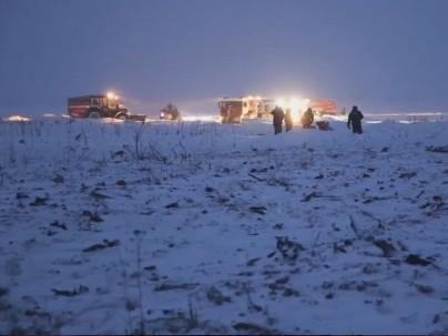 Обнаружено уже более 400 фрагментов тел погибших при крушении Ан-148