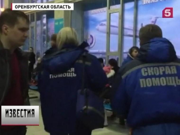 Вближайшее время родственников погибших наАн-148 доставят для опознания вМоскву