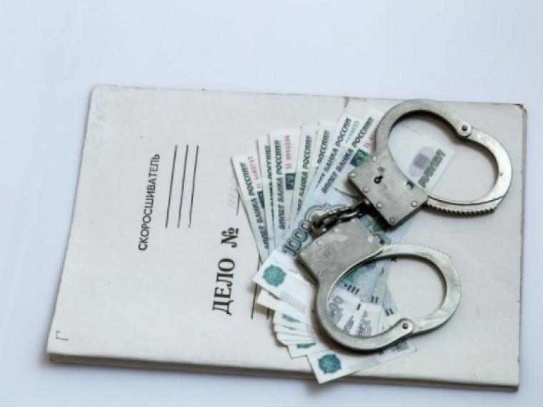 10 лет натроих получили сотрудники «Славянки», похитившие 17 млн уМинобороны