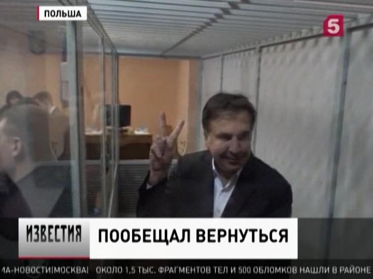 «Пора сушить сухари»: Саакашвили могут экстрадировать вГрузию