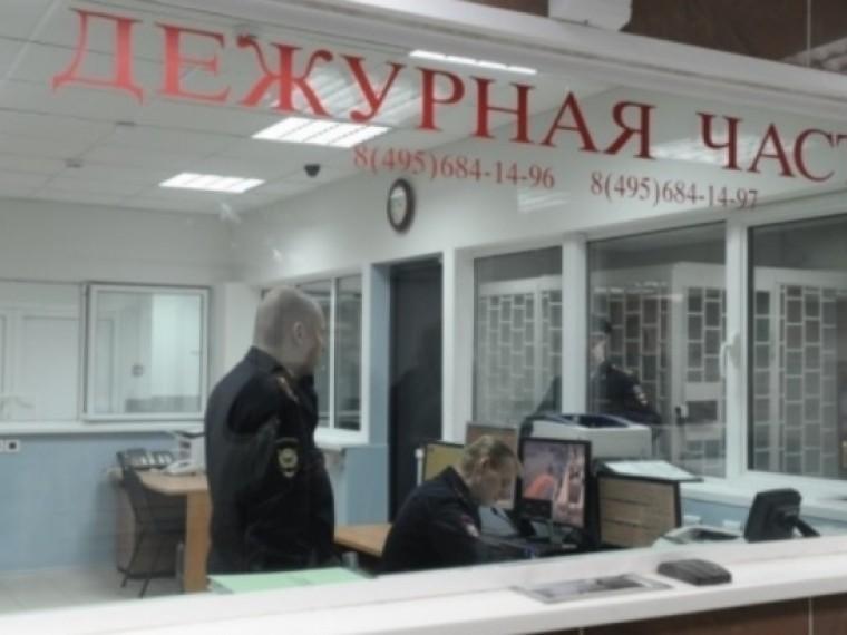 Томские полицейские обнаружили полтергейста в«нехорошей» квартире