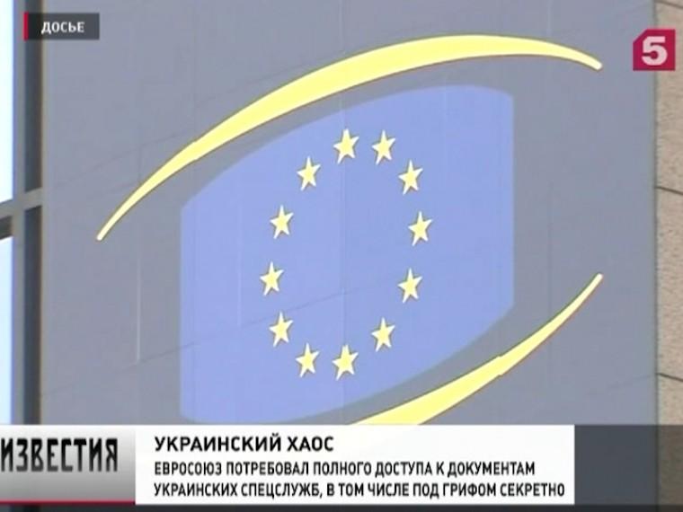 Разведка США: Украина снова напороге политических потрясений