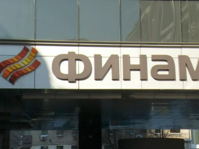 Видео: вбанке «Финам» вцентре Москвы прошли обыски