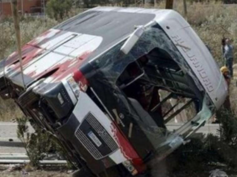 ВДТП вЛивии погибли 30 мигрантов