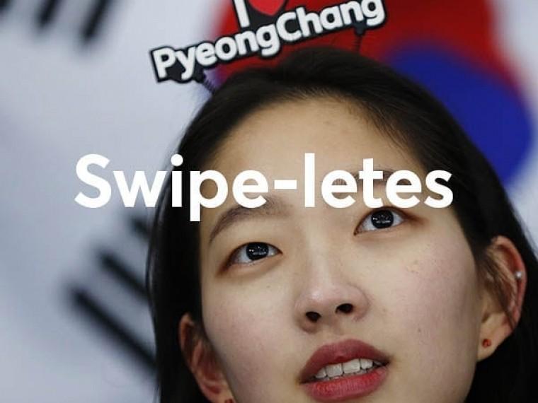 Находчивыепользователи Tinder резко «переехали» вЮжную Корею ради флирта солимпийцами