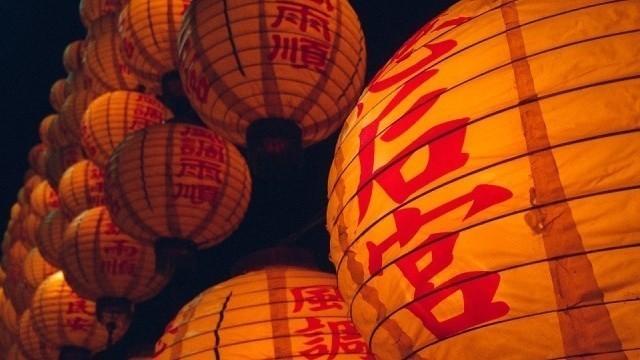 Граждане  Китая встретили лунный Новый год