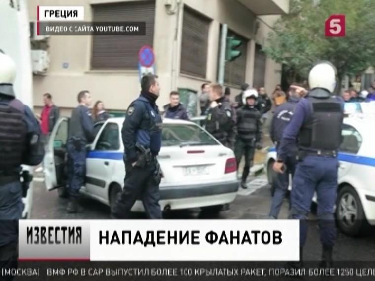Подробности нападания украинских футбольных фанатов нароссиян вГреции