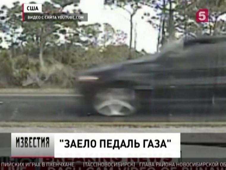 ВСША полицейские несколько часов пытались остановить натрассе «обезумевший» автомобиль