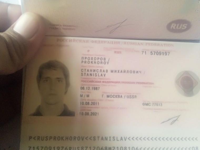 Личность погибшего россиянина под лавиной вИндии предварительно установлена