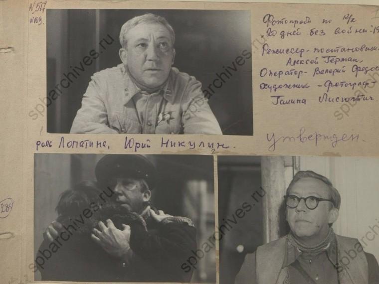 «Архивы Санкт-Петербурга» насутки бесплатно откроются для всех желающих вДень архивов