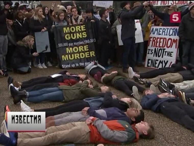 ВВашингтоне наземле увхода вБелый Дом лежали тела десятков подростков