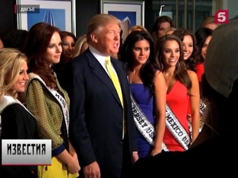 «Карточка Трампа»— президент США лично отбирал красоток для победы наконкурсе