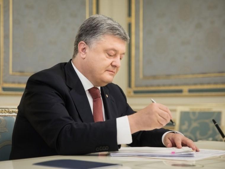 Порошенко подписал скандальный закон ореинтеграции Донбасса