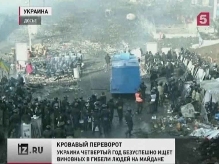 Годовщину Майдана отметили вНезалежной