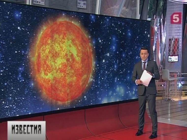 Сказка про краденое солнце или инопланетный заговор? Уфологи намгновение потеряли извиду светило