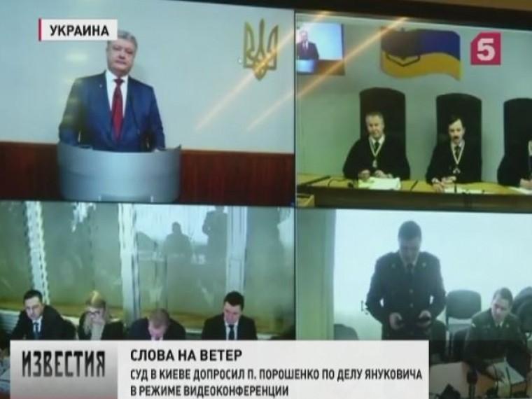 Допрос Порошенко всуде был сорван после вопроса оМальдивах