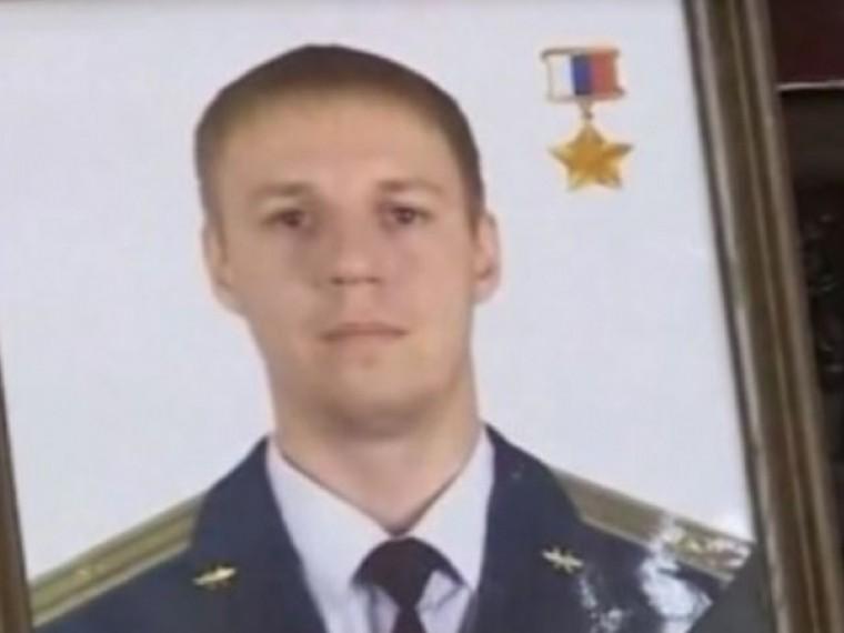 Путин вручил Звезду Героя России семье лётчика Филипова