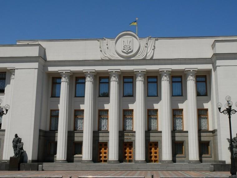 Вназвании Верховной рады украинцы усмотрели советское наследие итеперь хотят еепереименовать