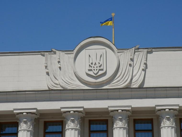 ВРаде посетовали, что склочная, новсе равно несчастная Украина осталась «без друзей»
