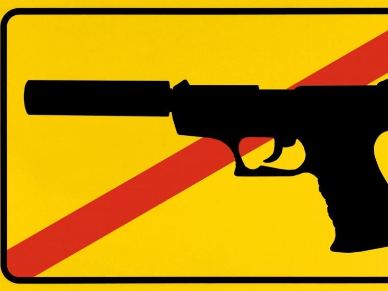 Сервис Google-Покупки вСША запретил поиск любых товаров сословом «оружие»